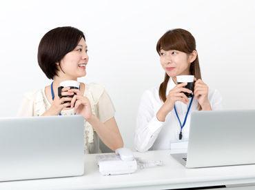 シンプル&安定のオフィスワーク♪ 先輩のフォローもあり、落ち着いて働けます◎ ※イメージ画像