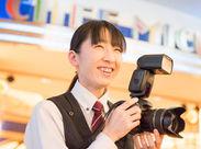 東京ディズニーリゾート(R)で働こう♪ テーマパークグッズ割引あり★ディズニーが好き!写真が好き!そんな方にはピッタリ◎