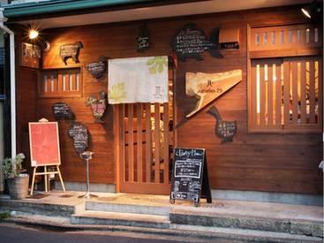 京町屋のフレンチバル