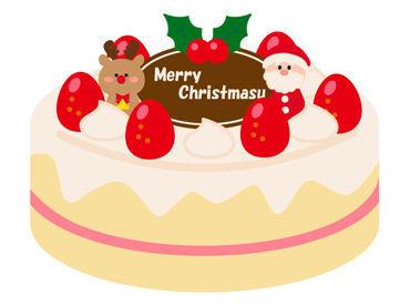 【クリスマスケーキ販売】★期間限定★12月下旬~1月上旬【登録制】⇒好きな時に働ける♪【高時給】⇒賢くしっかり稼げる*未経験OK!どなたも大歓迎!