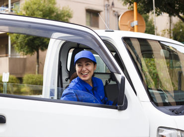 \普通自動車免許があればOK/ 異業種からの転職・未経験の方も大歓迎です! 女性ドライバーも活躍中です!※写真はイメージです