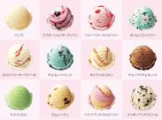 \冷んやりアイスが美味しい季節☆/ お仕事とっても簡単♪♪新商品が出るたびウキウキしちゃいます(*´∀`)