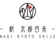 \\3月OPEN//モダン×アーバンスタイルなホテル★四条烏丸駅・大宮駅からのアクセスも抜群!