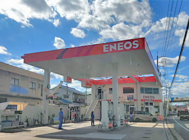 昭和35年の創業から 福山を中心にガソリンスタンドを展開! 通いやすさ抜群◎ 府中線森脇バス停から徒歩1分♪
