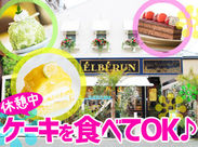 ≪夙川の人気店♪≫ 遠方からわざわざ買いに来るお客様もいらっしゃいます★ 雑誌やTVでも多数取り上げられています◎