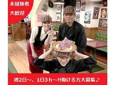 【肉バルStaff】行徳駅すぐのオシャレ店☆*。.雰囲気バツグン、居心地バツグン!!お客様だけじゃなく、スタッフにも愛されるお店です♪