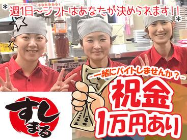 【ホール/キッチン】週1日~・1日3時間~ランチからディナーまでOK━祝金1万円あり━