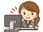 """事務未経験でも、安定した企業で働けます♪職場の雰囲気は""""◎"""" 安心してスタートできるように丁寧にお教えします!"""