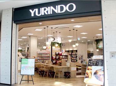 【書店staff】◆駅直結で通勤も便利◆文学にちなんだCafeを併設♪オシャレな店舗で書店員デビュー★書籍・雑貨の社員割引も◎