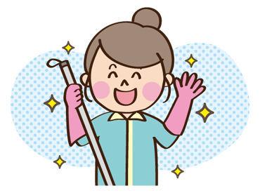 \AM中のみ短時間!!/ フリーター・主婦(夫)・シニア歓迎◎ 男女、年齢問わず活躍しています!*