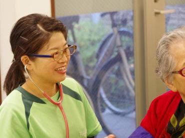 看護師としての経験やスキルよりも、 楽しく介護をやりたいという気持ちと、 コミュニケーション能力が重要します!