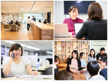 オフィスワークのデビューに最適な環境! バックオフィス全般の仕事ができる貴重な環境です。90%が未経験からスタート◎