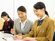 <高時給1825円以上!!> 生徒さんが成長していくのをサポートするお仕事です♪先生も一緒に少しずつ成長していけます◎