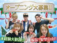 言葉づかいやマナーも学べる★ 梅田・大阪駅チカでアクセス◎ 仕事前・仕事後にショッピングや 食事もしやすい♪