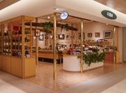 メディアで話題の「GINZA SIX」銀座駅、A3出口から徒歩2分♪オシャレなお店で楽しく働きませんか?