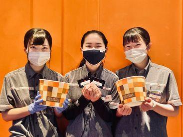 友達同士の応募も大歓迎★ 初バイトって結構緊張するもの。 それなら友達誘って応募しちゃおう♪ マスク着用OKで感染症対策も◎