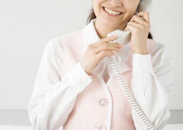 【テレマーケティング】\キャリアチェンジしたい方、必見!/□ノルマなし□電話登録OKカフェテリアやATMなど、充実の職場環境で働けます◎