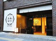 ホッと落ち着く京のくつろぎ空間♪海外からのお客様もとっても多いんです◎様々な出会いがあって楽しいお仕事です★