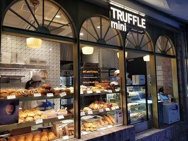 駅ナカなので通勤ラクラク★ カウンター越しにパンをお渡し&お会計♪初バイトの方もカンタンです!