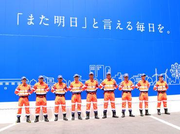 短期の勤務もOK★ ■中国エリアで勤務地いろいろ■ 登録制なので、空いた日だけ!も◎