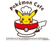 世界中で愛されるポケモンの常設カフェがOPEN!夏に向け20名の増員募集★他ではできない体験がきっとできるはず♪