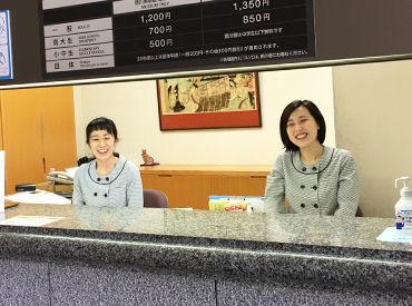 交通費全額支給!大曽根駅から歩いて通うことも可能◎ 週4日勤務で扶養内もOK!学芸員資格は必要ありません♪