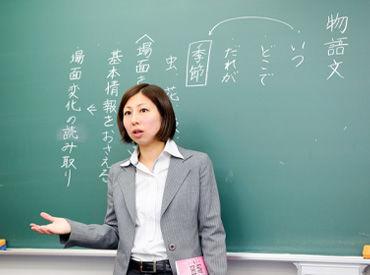 小・中学生の子どもたちに集団指導を お願いします! 「人に教えたことがない…」 そんな方も大歓迎♪