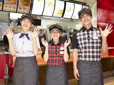 """【カウンター】*★-----未経験からSTART------★*≪高校生歓迎≫短期&シフト相談OK♪\友達との応募OK/楽しく働くなら""""KFC""""で決まり♪"""