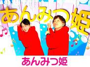 笑顔と元気は劇場入り口からスタート★ 福岡の夜を楽しく盛り上げましょう♪ ☆アナタも一緒にHAKATA REVUEを盛り上げませんか☆