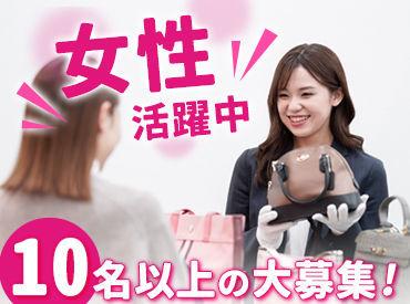 業務拡大につき、富山市内の店舗で大量募集★☆ 一緒に始める仲間も多くて安心!