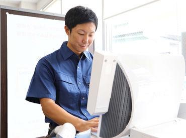 ★お客様の安全確認後ボタンを押すだけ★ 乙4資格を活かして働きたい方大歓迎!