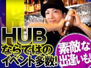 オリエンタルホテル東京ベイ内☆ステージがあり、生バンドの演奏も♪FRIDAY JAZZ NIGHTなど音楽イベント多数!