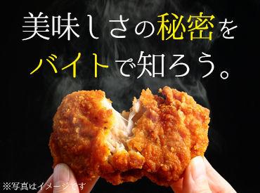 〈KFCでバイトしよう♪〉 学生・フリーター・主婦(夫)まで幅広く活躍中◎