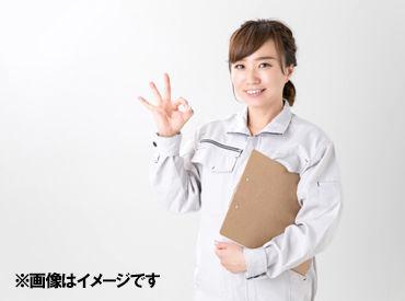 あなたに≪ピッタリ≫なお仕事がきっと見つかる◎ まずはお気軽にご応募ください!!