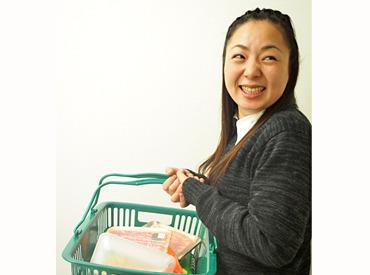 【スーパーマーケットSTAFF】〓★大手スーパーマーケットでオシゴト★〓(週3日~・4h~)学校・家事と両立も◎未経験OK♪学生/主婦(夫)/フリーター歓迎!