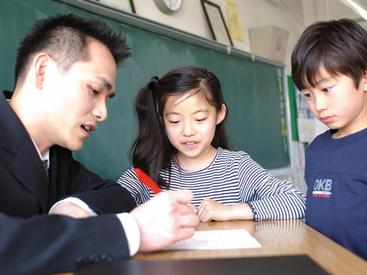 【放課後補修指導】放課後14:00~15:10の間で勤務開始♪生徒さんの学習サポート.:*未経験OK◎事前に研修を行うので安心です☆.+