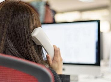 <人気のオフィスワーク♪> Excel、Wordの基本操作が出来ればOK◎ 未経験の方も大歓迎です!