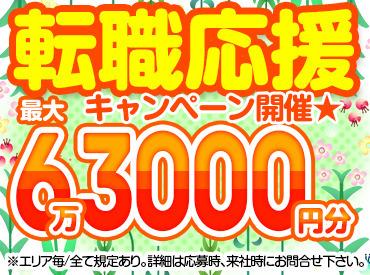 """【軽作業】『割切ってタンタンと仕事したい』\\そんな方に…""""もってこい""""//最短3日で仕事が決まり⇒日収1万円以上GET可♪♪"""