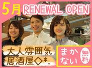 【5月、一番町にてRENEWAL OPEN】 個室のプライベート空間×鶏料理のお店◇*週2~OKなので、自分ペースで無理なく働けます♪