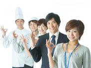 <当社は創業20年以上> 徐々に組織を拡大していきました★ 上野市駅近くの自社ビルで勤務♪ 経験や学歴問わず大歓迎です!