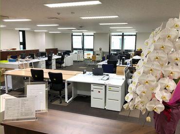 【急募】営業アシスタント・事務◎ 期間限定!3ヶ月のお仕事です!