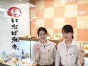 赤羽駅・西口のイトーヨーカドー6階にあるお店です☆現在、ディナータイムに勤務出来る方を大募集しています♪