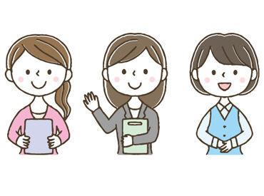 子育て中/子育て終わりのママさん&パパさん歓迎★* 昼間だけのお仕事なので、 育児や家事との両立も無理なくできます♪♪