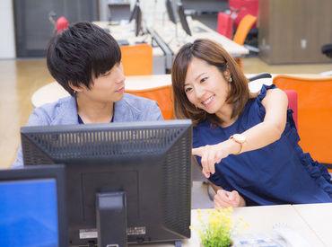 先輩社員がしっかりサポートします!あなたのスキルを活かして、高時給で働きませんか?女性STAFFも活躍中(※image画像)