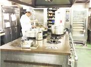≪従業員食堂あり≫ 1食260円![定食・カレー・ラーメンなど]がお手ごろな価格で食べられます!