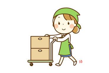 ★未経験・初バイト(パート)もOK★ お仕事は、野菜や果物を袋に詰めて並べたり、加工したり。 モクモクとできる単純作業です!