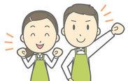 【土日祝は時給UP‼】 土日祝は時給+50円UPなので 短時間でもしっかり稼げます♪