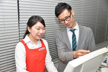 【レジスタッフ】☆レジのプロ☆を極めてみませんか?当社はレジ専門のアウトソーシング会社として全国で多数のお取引を頂いています!