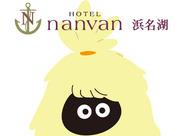 初めての方も、久しぶりに働く方も、まずはお気軽にご応募くださいね♪※画像は、ホテルnanvanキャラクターの「いやしろさま」!!