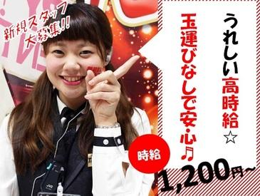 【ホール/カウンター】★★★★SLOT専門店【ZENT】★★★★圧・倒・的!!高時給1625円もGet!学生なのに、こんなに稼いで本当にいいの!?!?